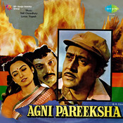 Agni Pareeksha Songs