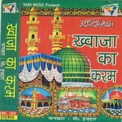 Khwaja Ka Karam Songs