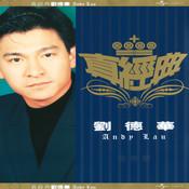 Zhen Jin Dian-Andy Lau Songs