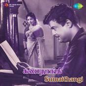 Sumaithangi Songs