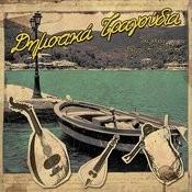 Dimotika Tragoudia - Vol 2 Songs