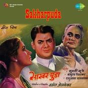 Sakharpuda Songs