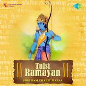 Tulsi Ramayan Shri Ramcharitmanas Vol Ii Songs