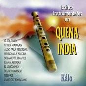 O Sole Mio (Instrumental) Song