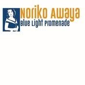 Blue Light Promenade Song