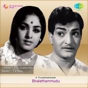 Bhale Thhamudu Songs