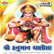 Hanuman Chalisa Songs