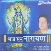 Bhaj Mann Narayan Songs
