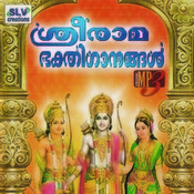 Payammal Appa Song