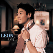 Leon - Beijing Station Songs