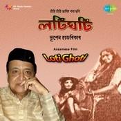 Loti Ghoti Songs