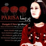 Dastgah-E Nava Songs