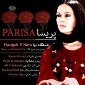 Zarbi-E Nava Song