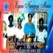 Omanga Dimegwu Song