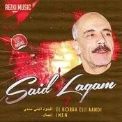 El Horra Elli Aandi Songs