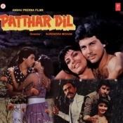 Patthar Dil Songs