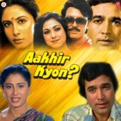 Rajesh Khanna Songs Download: Rajesh Khanna Hit MP3 Old