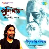 Madhur Khela - Tagore Songs By Pijush Kanti Sarkar  Songs