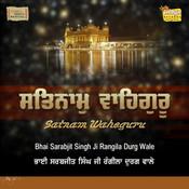 Satnam Waheguru Songs