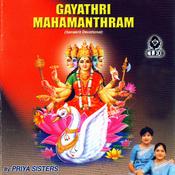Gayathri Maha Manthram Songs