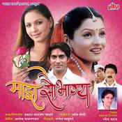 Mazha Saubhagya (Marathi Film) Songs