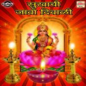 San Varshacha Aala Diwali Din Song