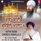 Katha Baani Chobole - Mahalla-5 Songs