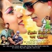 Tohare Bina Bhi Ka Jeena Songs