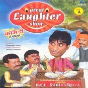 Great Laughter Show- Vol- 4 Songs