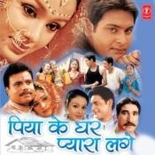 Piya Ke Ghar Pyara Lage Songs