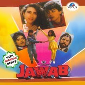 Kal Hum Jahan Mile The - JB Song