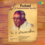 Pazhani Sri Dhandayuthapani Suprabhatham (Part 2) Song