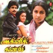 Agni Kanal Songs