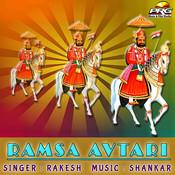 Ramsa Avtari Songs