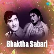 Bhaktha Sabari Songs
