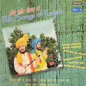 Folk Songs Of Punjab Vol 4 Songs