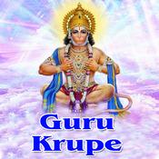 Guru Krupe Songs