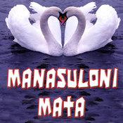 Manasuloni Mata Songs