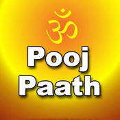 Pooj Paath Songs