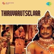Thiruvembaavai Tamil Devotional Vol 2 Songs