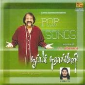 Super Surangini A E Manoharan Songs