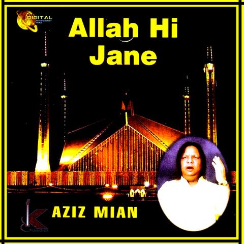 Free Sufi Music Download: Subhanim Allah, Sultanim Allah ...
