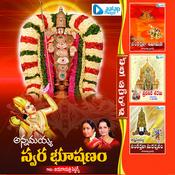 Annamayya Swara Bhushanam Songs
