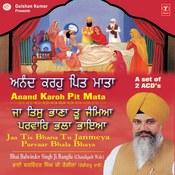 Anand Karho Pit Mata Vol.83 Songs