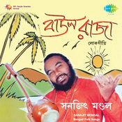 Baul Raja Songs
