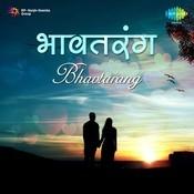 Ek dhaga sukhacha---madhur geet--एक धागा सुखाचा youtube.