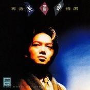 Zai Zao Wu Guo Jing Jing Xuan Songs