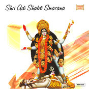 lakshmi ashtakam lyrics in kannada pdf