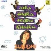 Aira Gaira Nathu Khaira Sunidhi Chauhan Songs