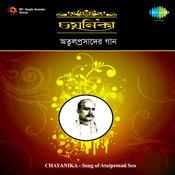 Chayanika Atulprosader Gaan Songs